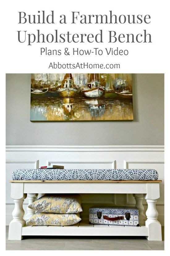 DIY Upholstered Bench Plan - Part 2 - Abbotts At Home Farmhouse Style DIY Upholstered Bench Plan with Tongue & Groove shelf. Makes a great end of bed bench, dining table bench, living room coffee table or entry bench.