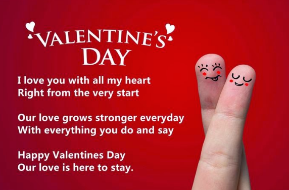 valentines day 2017 shayary for whattsapp & facebook, Ideas