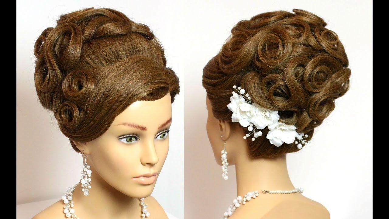 Bridal Updo Wedding Prom Hairstyles For Long Hair Tutorial Haartutorial Hochzeitsfrisur Tutorial Hochsteckfrisur