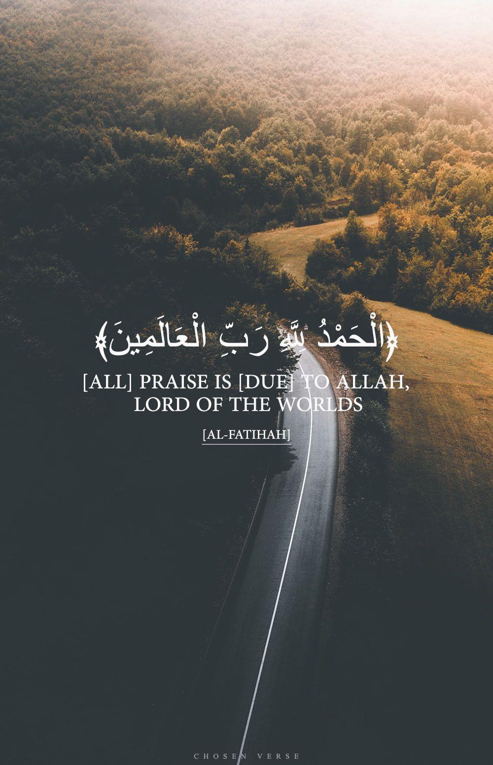 ال ح م د ل ل ه هو الثناء على الله بصفات الكمال وبأفعاله الدائرة بين الفضل والعدل فله الحمد الكام Quran Quotes Islamic Quotes Quran Quran Quotes Love