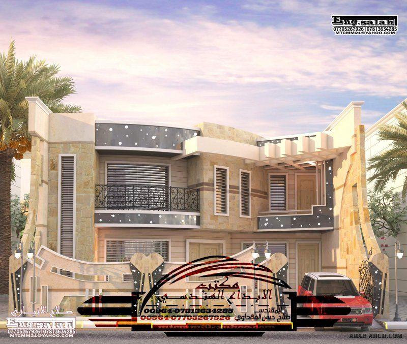 واجهات منازل عراقية Cool House Designs 3d House Plans House Elevation