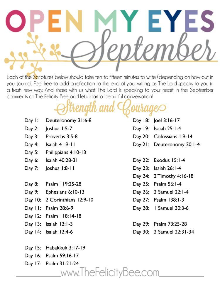 Aug 25 open my eyes september scripture writing plan for Daily design news