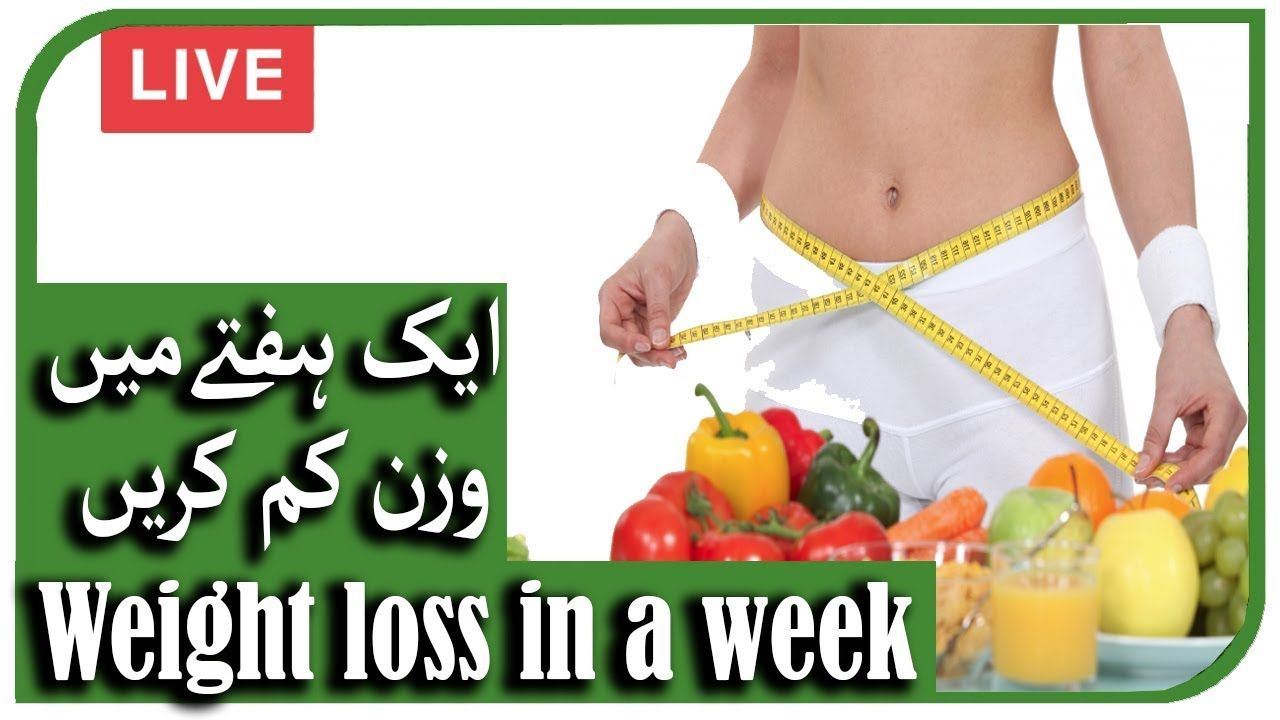 Should i use laxatives to lose weight picture 5