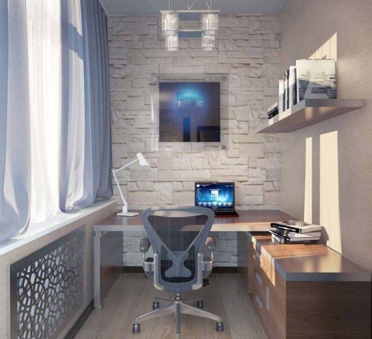 Bureau domicile moderne amnagement et dcoration Petits