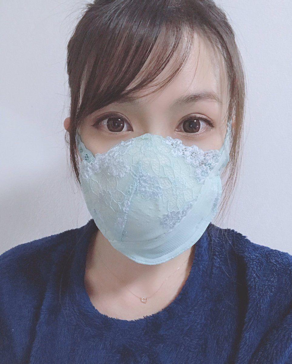 マスク ワコール