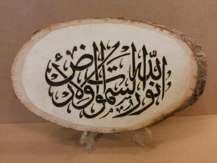 لوحة مرسومة بطريقة الحرق على الخشب للبيع في المملكة العربية السعودية جدة الرياض افضل سعر مراجعة و تقييم سوق New Work Art