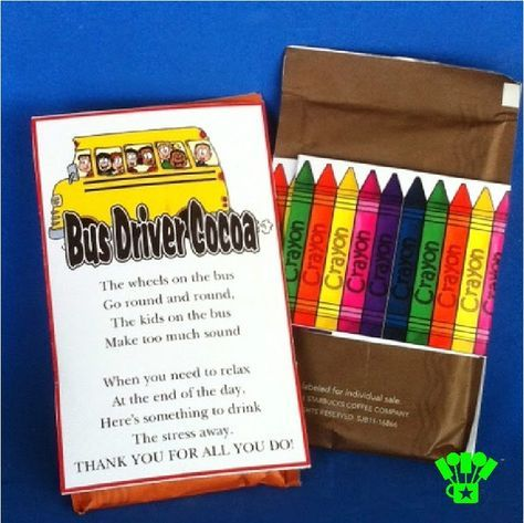 Bus driver cocoa printable teacher appreciation gift bus driver bus driver cocoa printable teacher appreciation gift solutioingenieria Choice Image