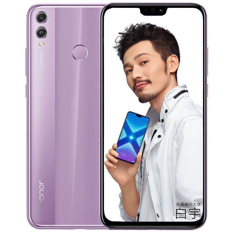 Details about Huawei Honor 8X Smartphone Android 8 1 Kirin