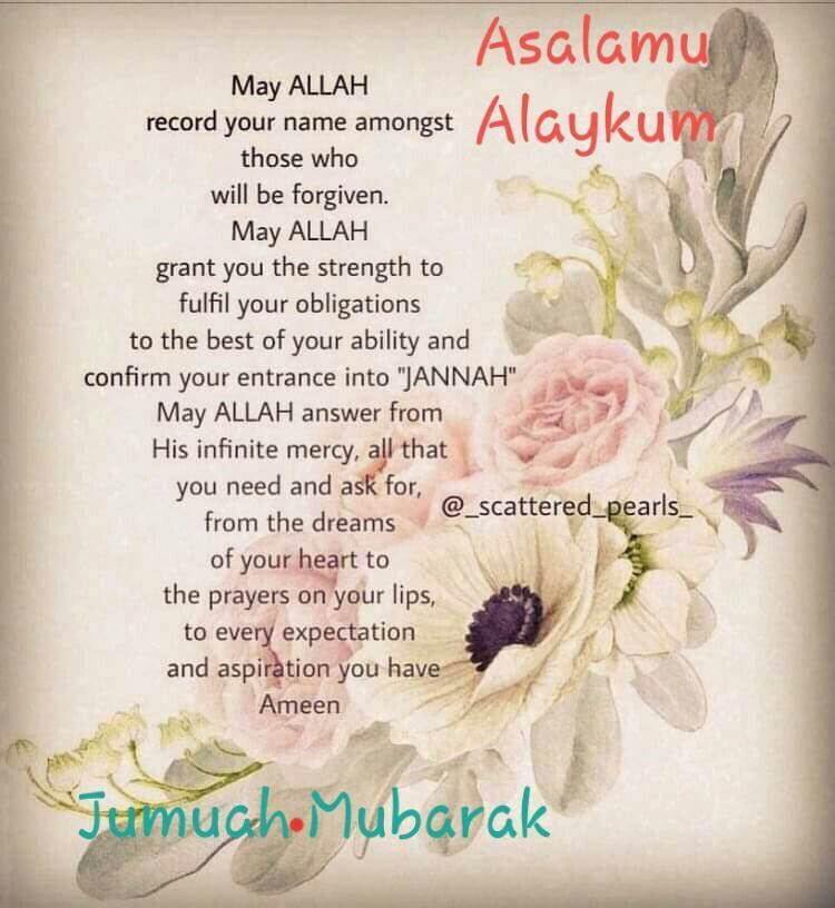 Pin By Fjh On Dua Jumuah Mubarak Quotes Jumma Mubarak Quotes Jummah Mubarak Messages