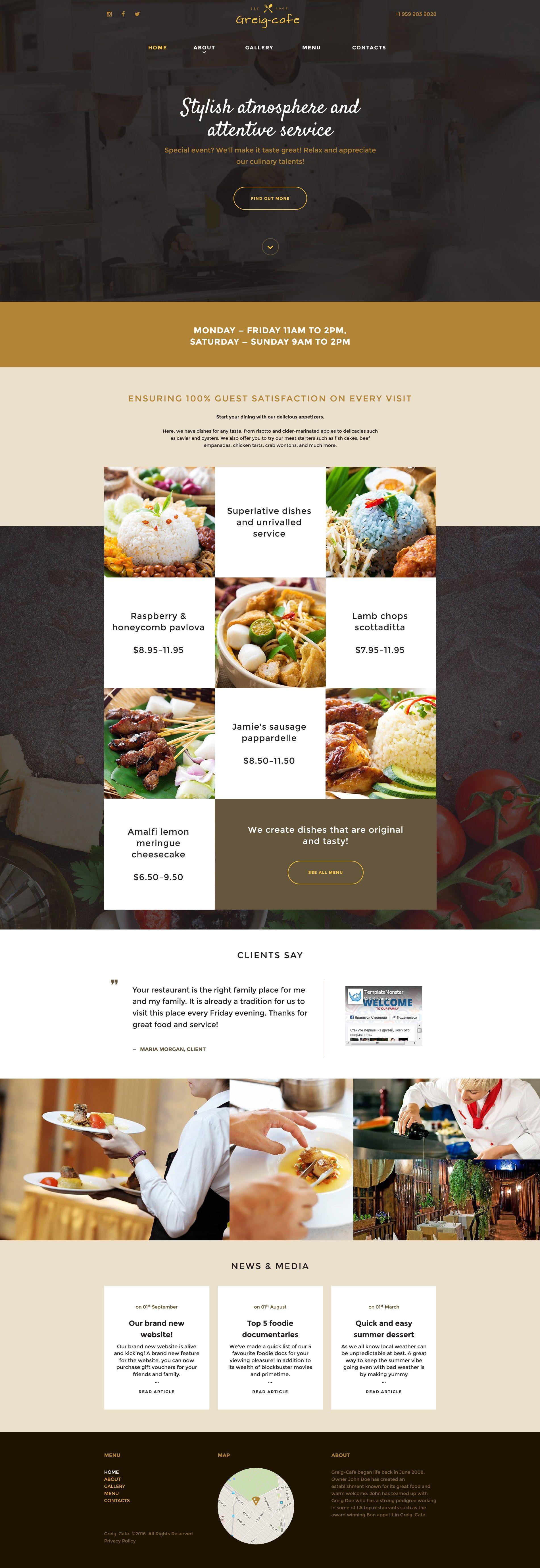 greig cafe website template pinterest template website and
