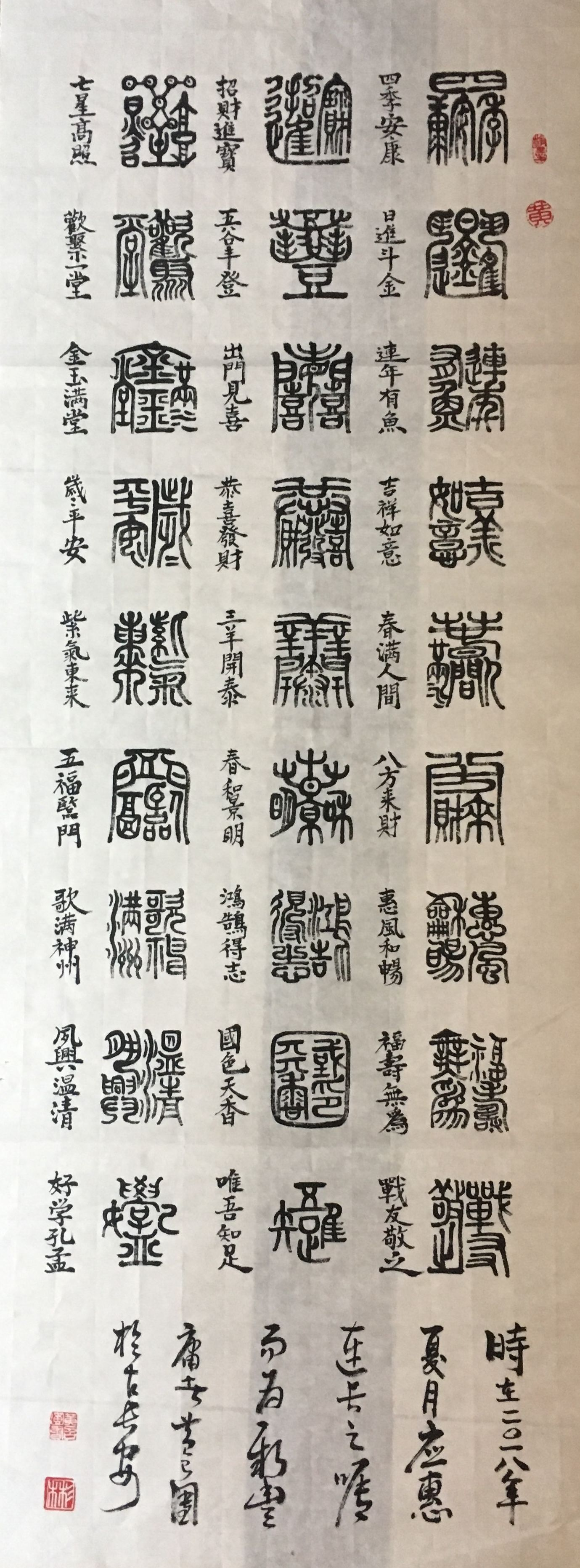 Pin By Simon So On 书法 离你很远也很近 Chinese Calligraphy Chinese Typography Chinese Words