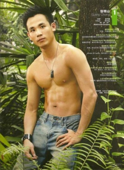 Cute Malay Guy  Guys, Eye Candy, Cute-8779