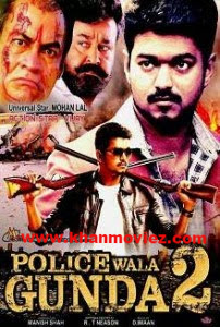 Policewala Gunda 2 (2014) Hindi Movie Cast & Crew