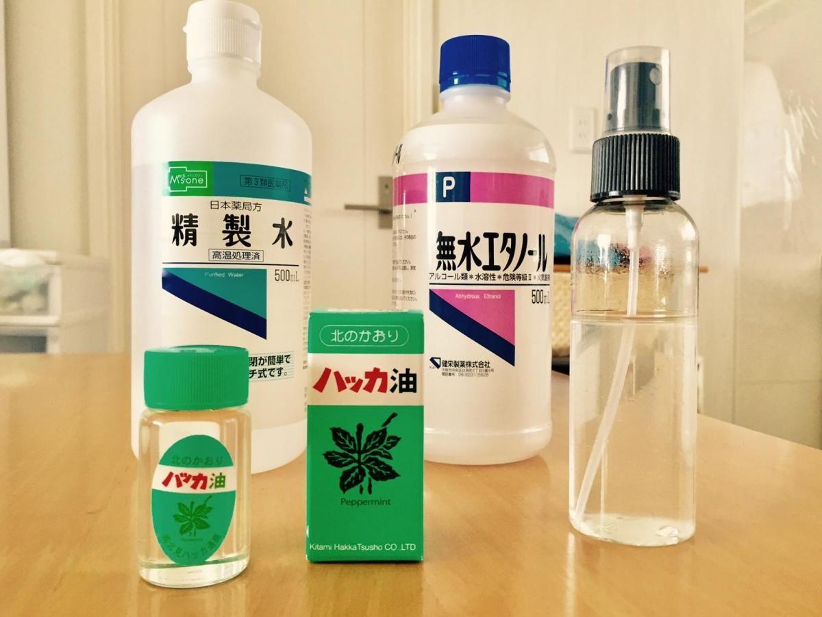 手作り ハッカ油スプレー は虫除け 消臭 クールダウンに活用できます ハッカ油 スプレー ハッカ 虫除け
