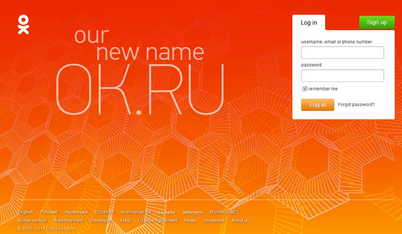 Ok Ru Sign Up Ok Ru Login How To Open Ok Ru Account Odnoklassniki Registration Meeting New Friends New Names Social Network