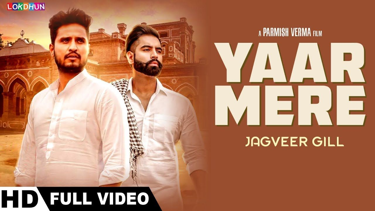 Yaar Mere Full Video Jagveer Gill Parmish Verma Desi Crew New 3 Songs 2016 Songs Singer