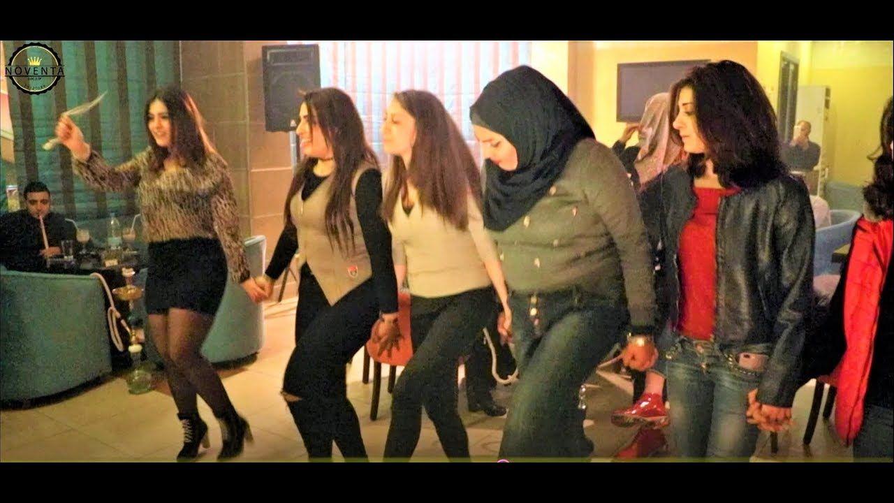 دبكة صبايا ولا أجمل Beautiful Ladies Dabke Dance Attributes