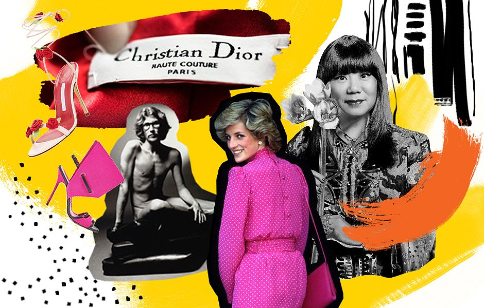 7 exhibitions on fashion not to miss in 2017! | The Blonde Salad