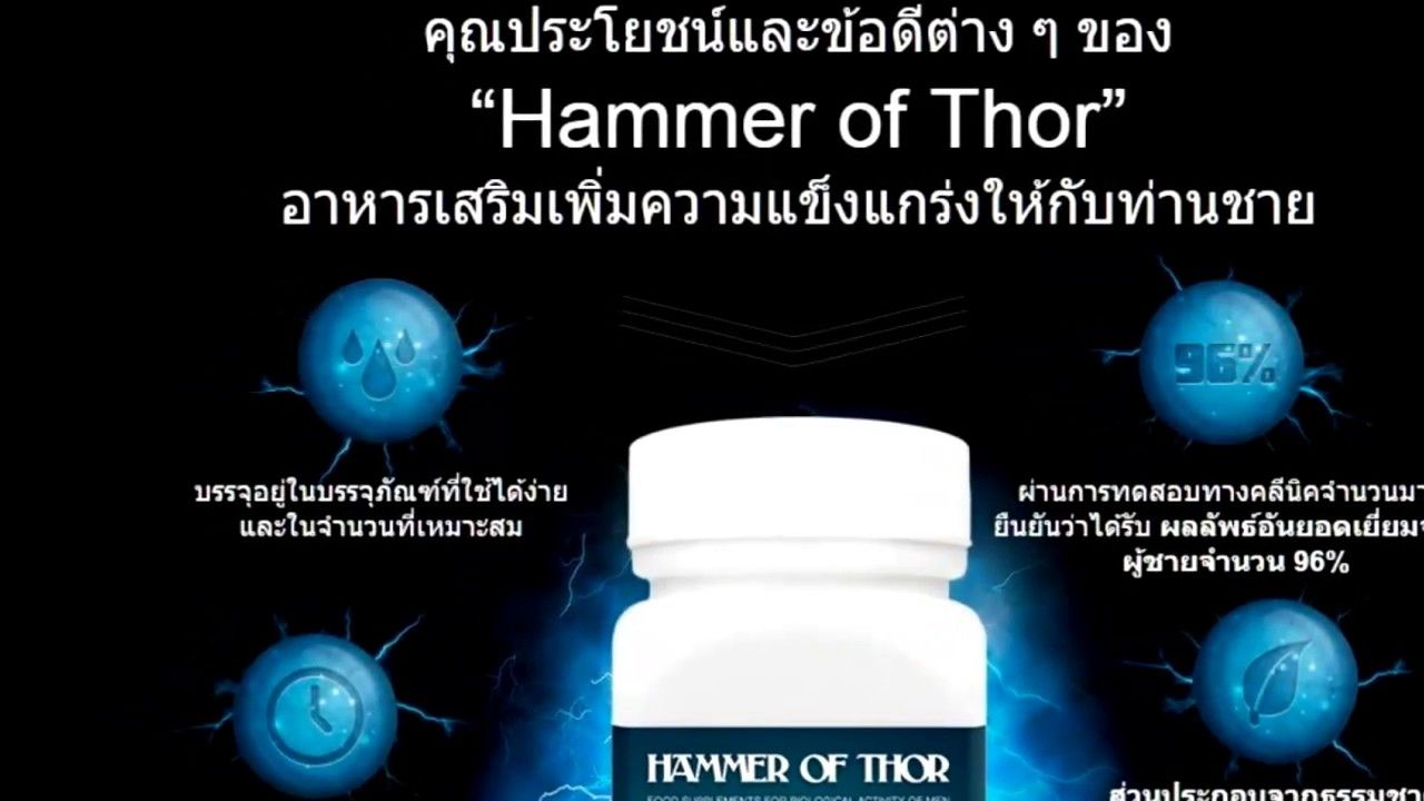 hammer of thor lazada hammer of thor pinterest thor
