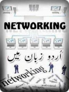 Computer networks' pdf: free chapter download.