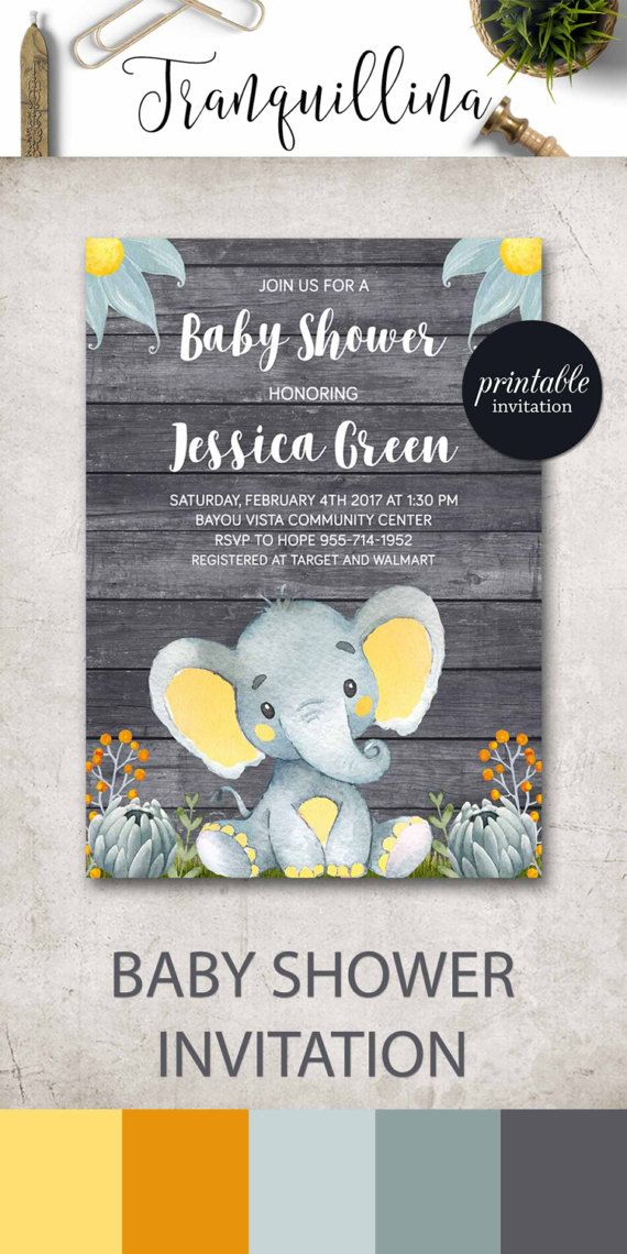 Elephant Baby Shower Invitation Boy Jungle Safari Printable