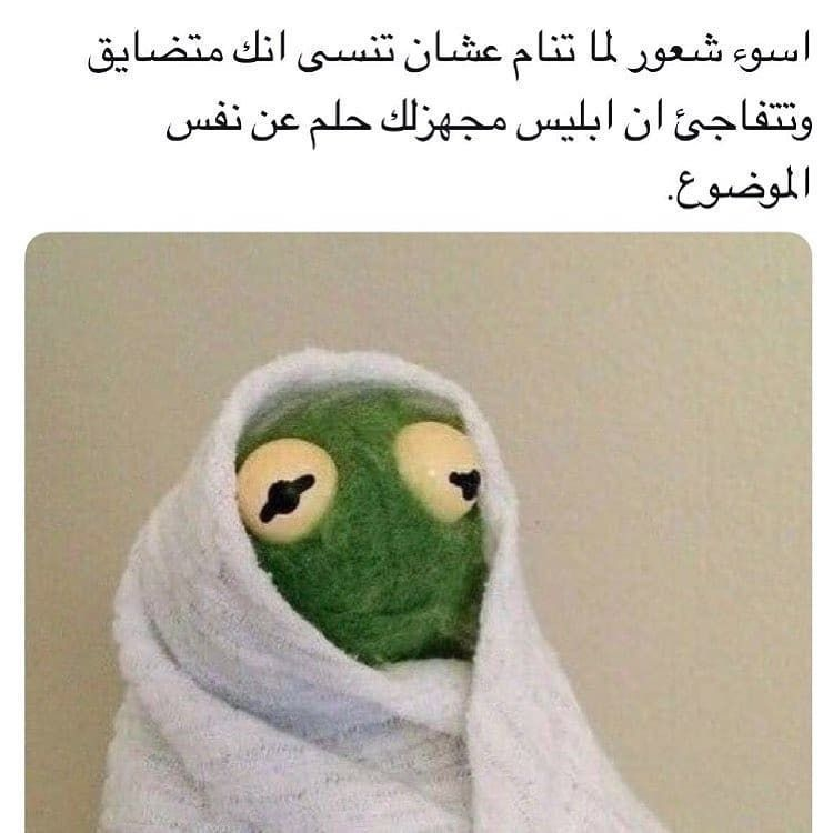 Pin On مفضل