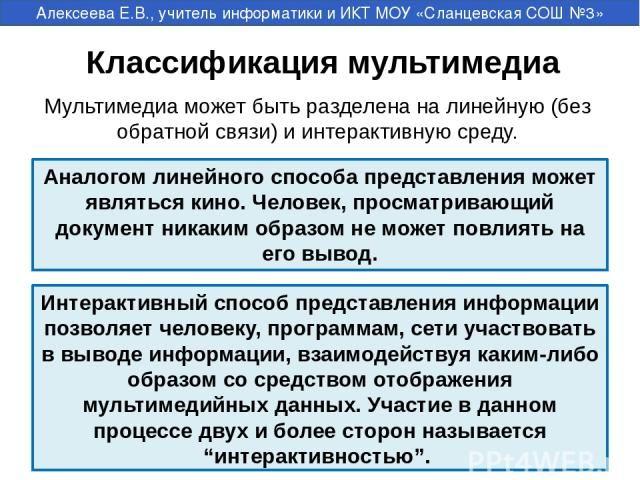 Гдз по учебнику happy english.ru 9 класс к.и кауфман м.ю кауфман
