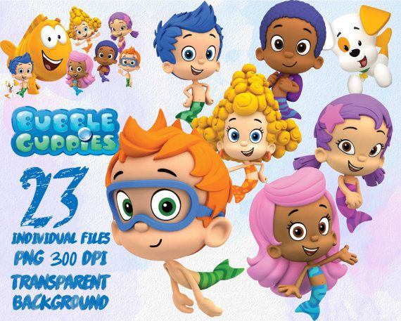 Bubble Guppies ClipArt-PNG -transparent-300dpi-party-printable ...