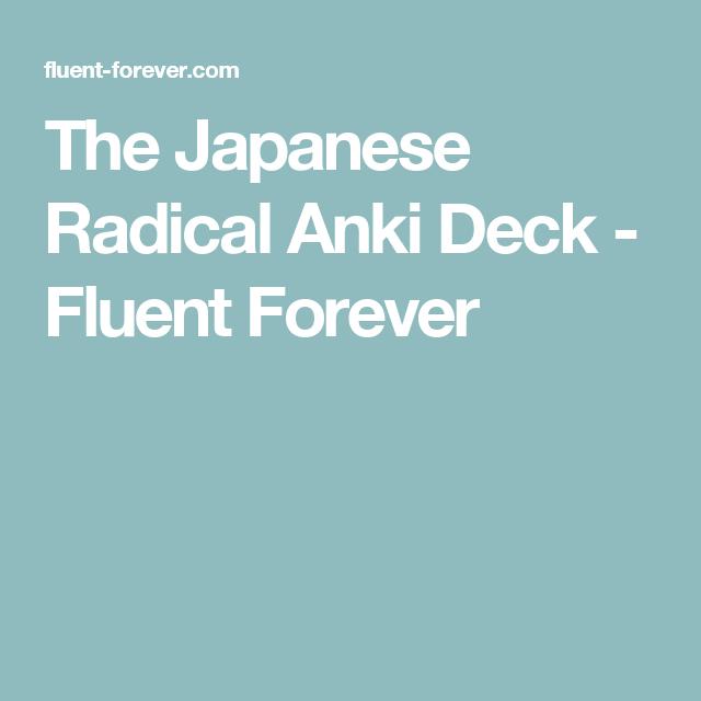 The Japanese Radical Anki Deck | Picking up Japanese