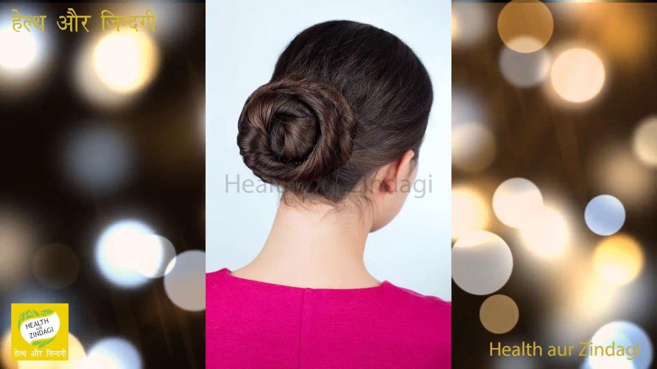 juda for air hostess hairstyle banana seekho | easy juda