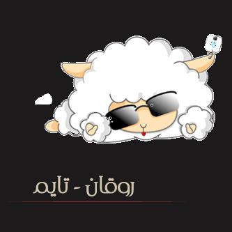 اروع خلفيات بلاك بيري 2014 Happy Eid Disney Characters Character