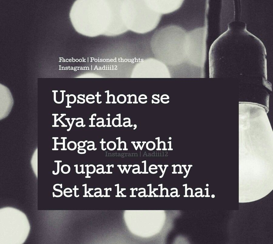 Latest HD Images Of Sad Life Quotes In Hindi