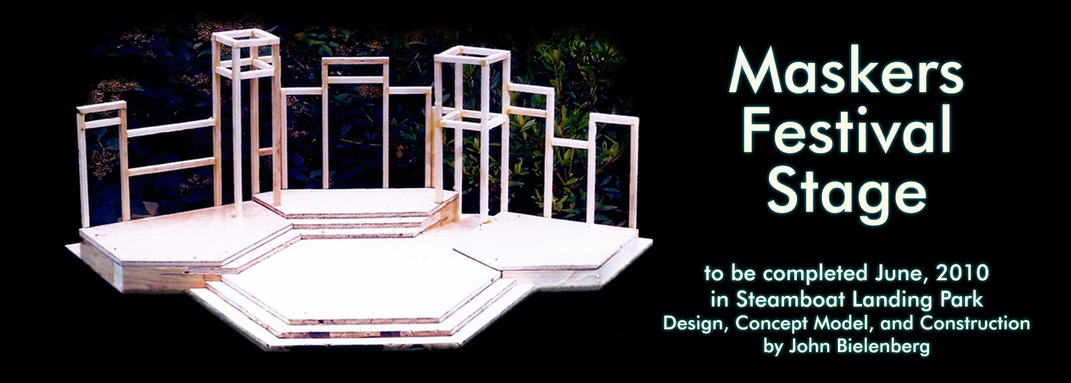 outdoor stage design