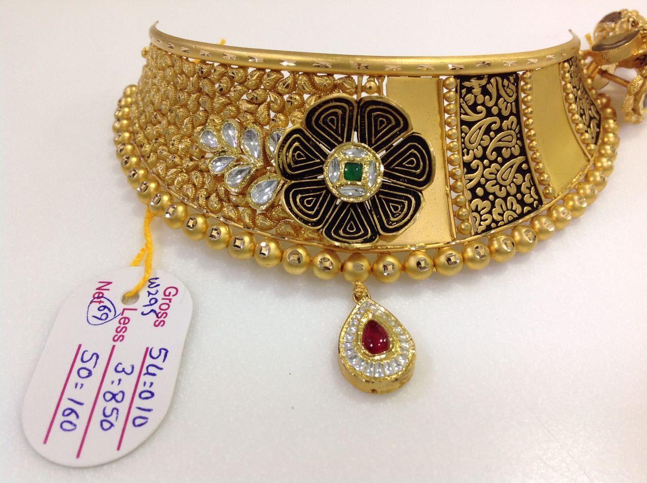 Antique gold jewellery saree pinterest antique gold gold