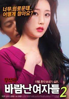 Film Semi Korean