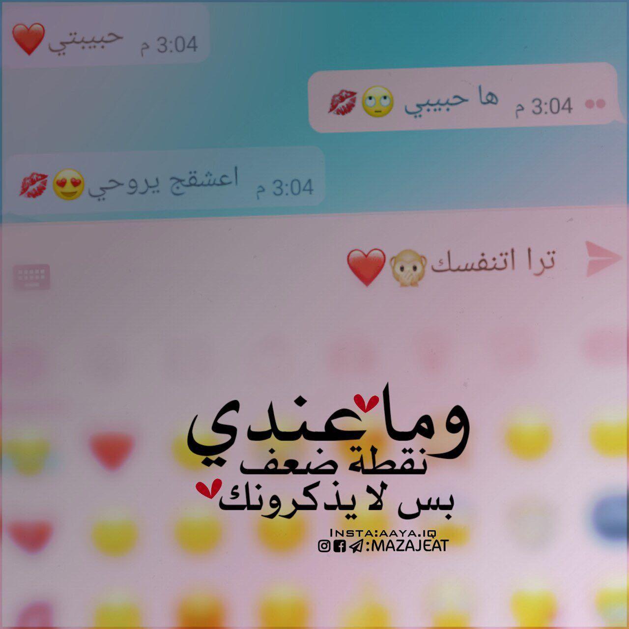 ا ح م د Movie Quotes Funny Funny Arabic Quotes Funny Texts
