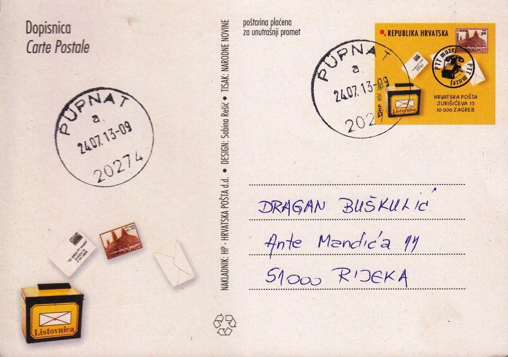 Pupnat Korcula Dubrovacko Neretvanska Zupanija Postcard Bullet Journal Four Square