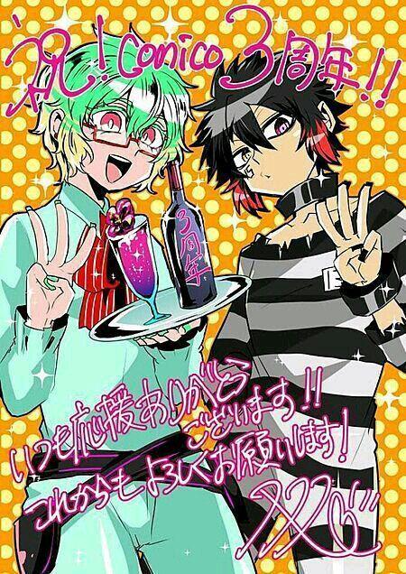 Imagenes de Nanbaka Anime, Comedy anime, Cute manga girl
