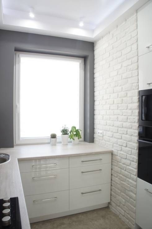 Mała Kuchnia W Bloku Jak Ją Urządzić Mała Kuchnia