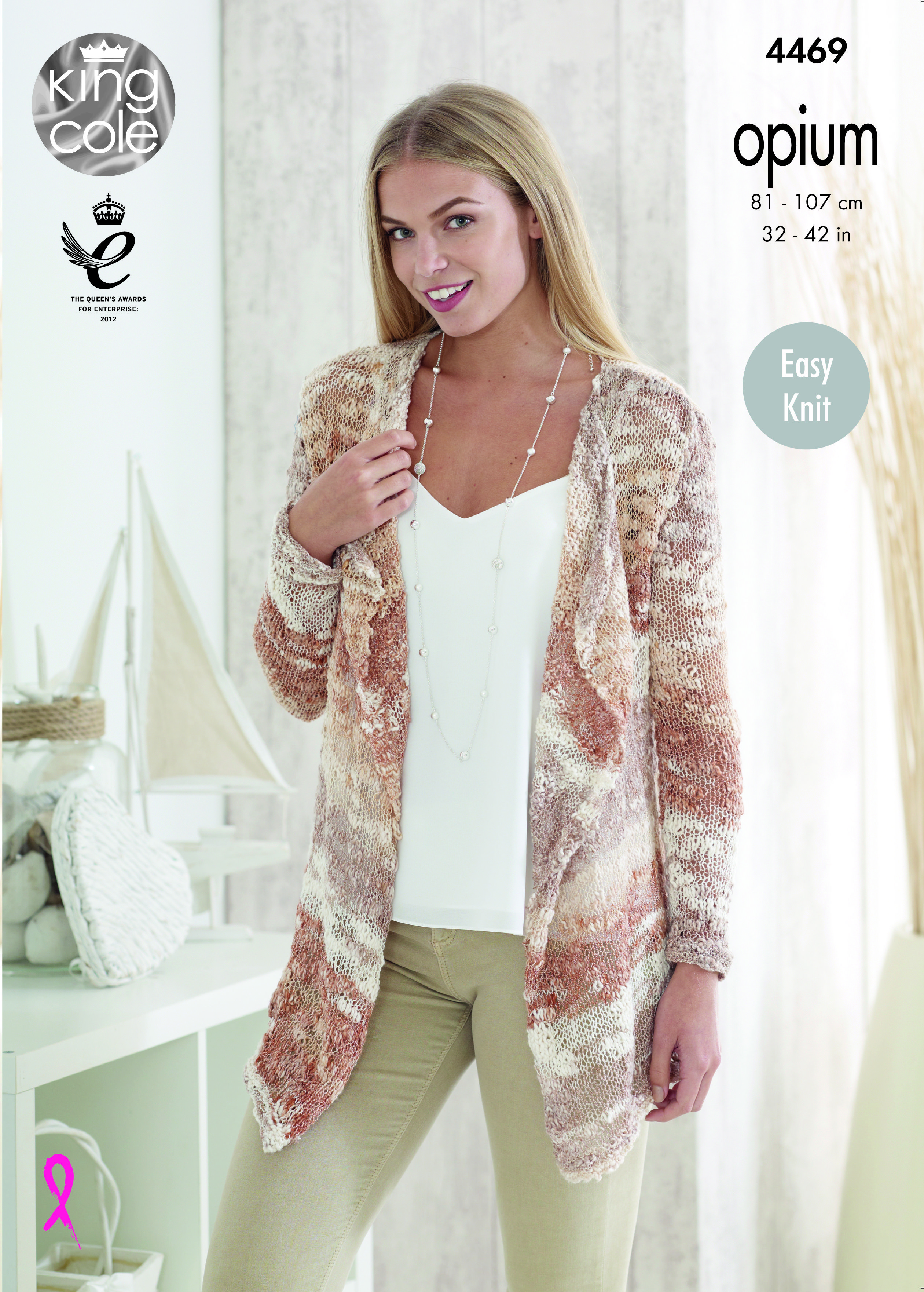 64b0d4281 Cardigan and Waistcoat in King Cole Opium and Opium Palette - 4469 -  Leaflet Knit Cardigan