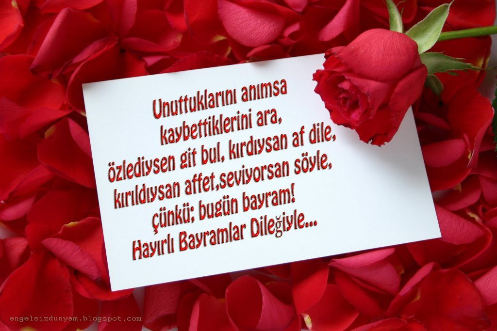 Ramazan Bayram Sozleri Anlamli Ve Cok Guzel Guncel Bilgiler Sitesi Cards Against Humanity Cards Lettering