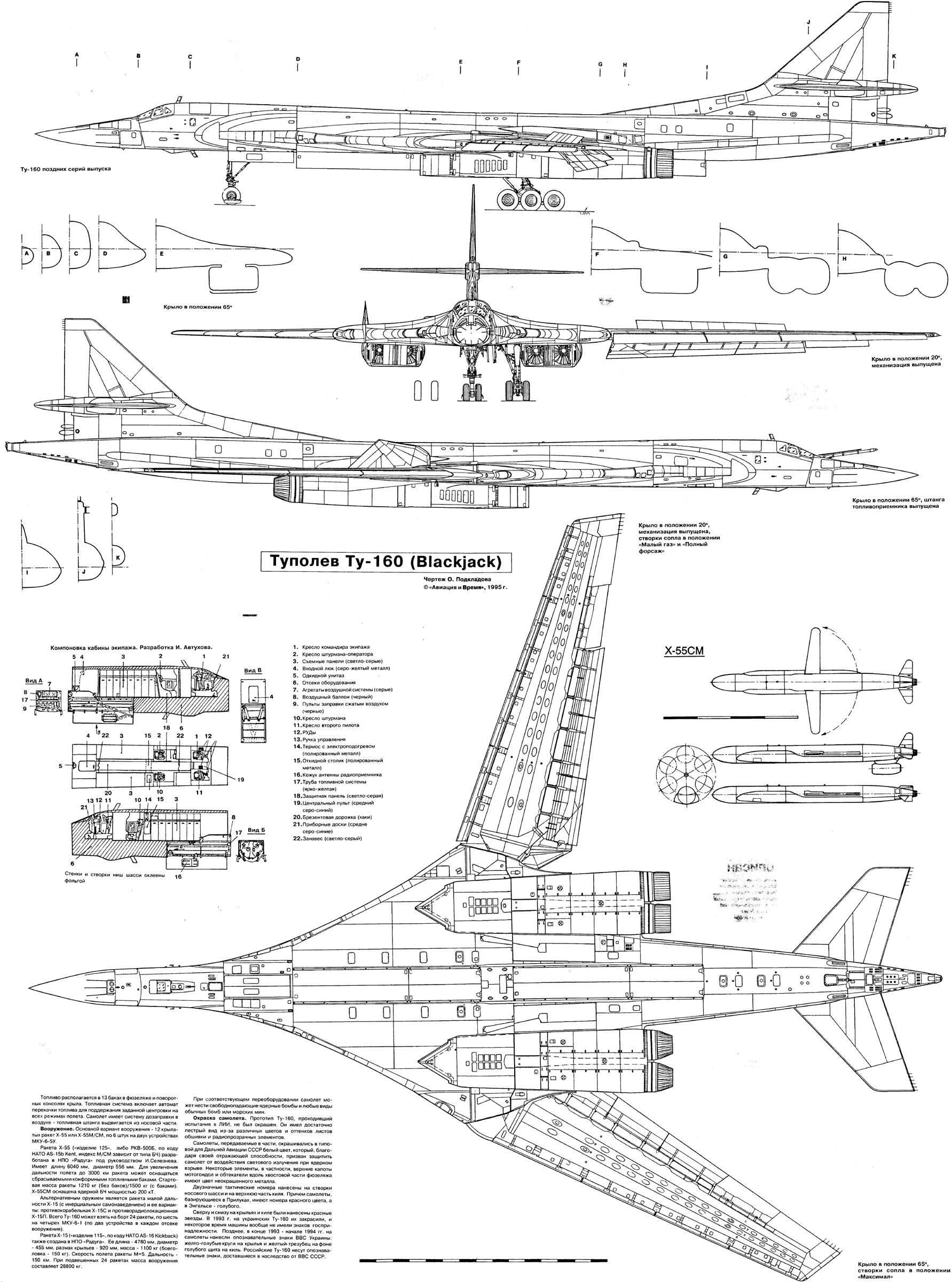tu160 schematics planes pinterest aircraft, aviation and pa systems schematics aviation engineering schematics #1