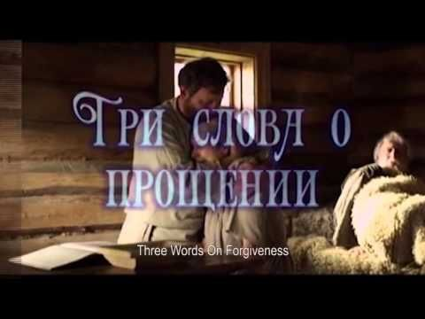 Three Words About Forgiveness on DVD - Films for Christians from St. Elisabeth Convent - Films to Watch - #orthodoxy #film #trailer #Christian #movies #Christianity #faith #preview #episode