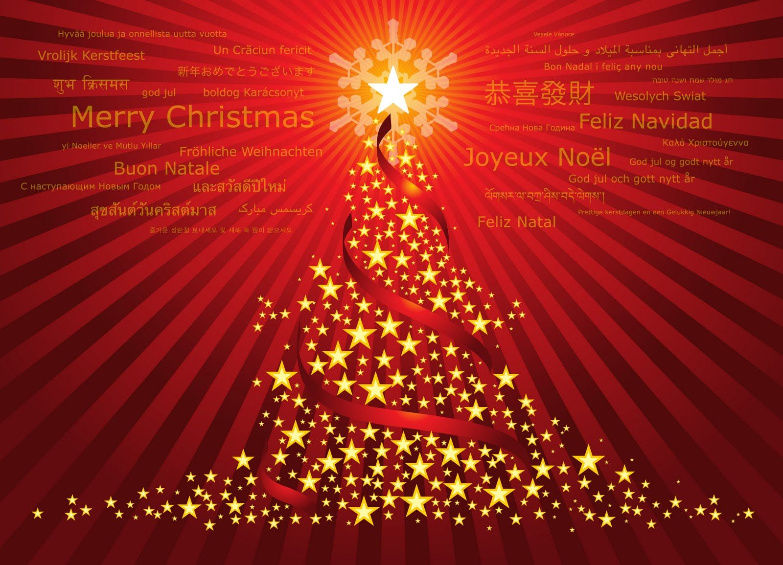 Image Tree Stars Christmas Images Gallery Pinterest Natal