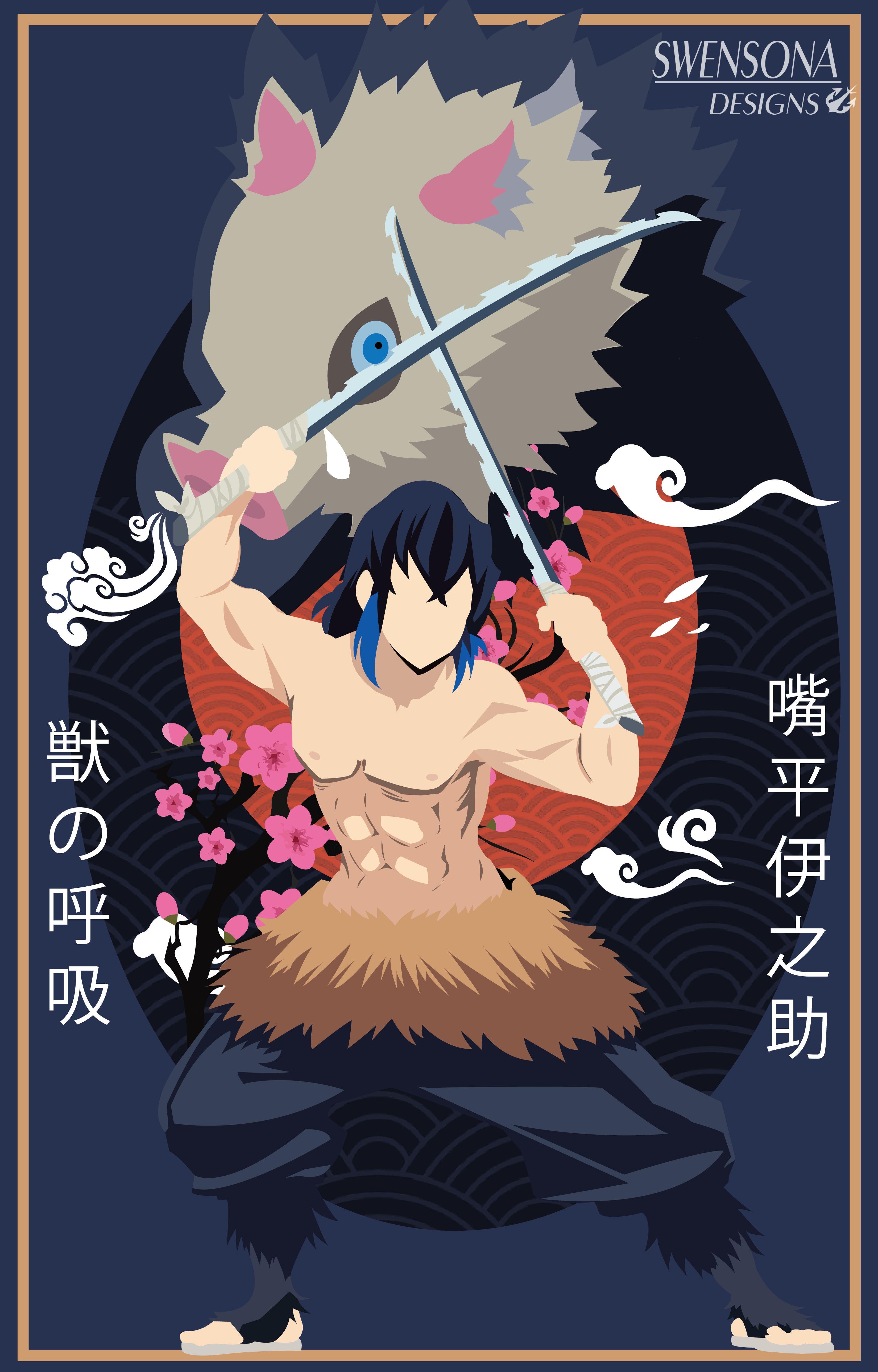 Park Art My WordPress Blog_Anime Minimalist Poster Demon Slayer