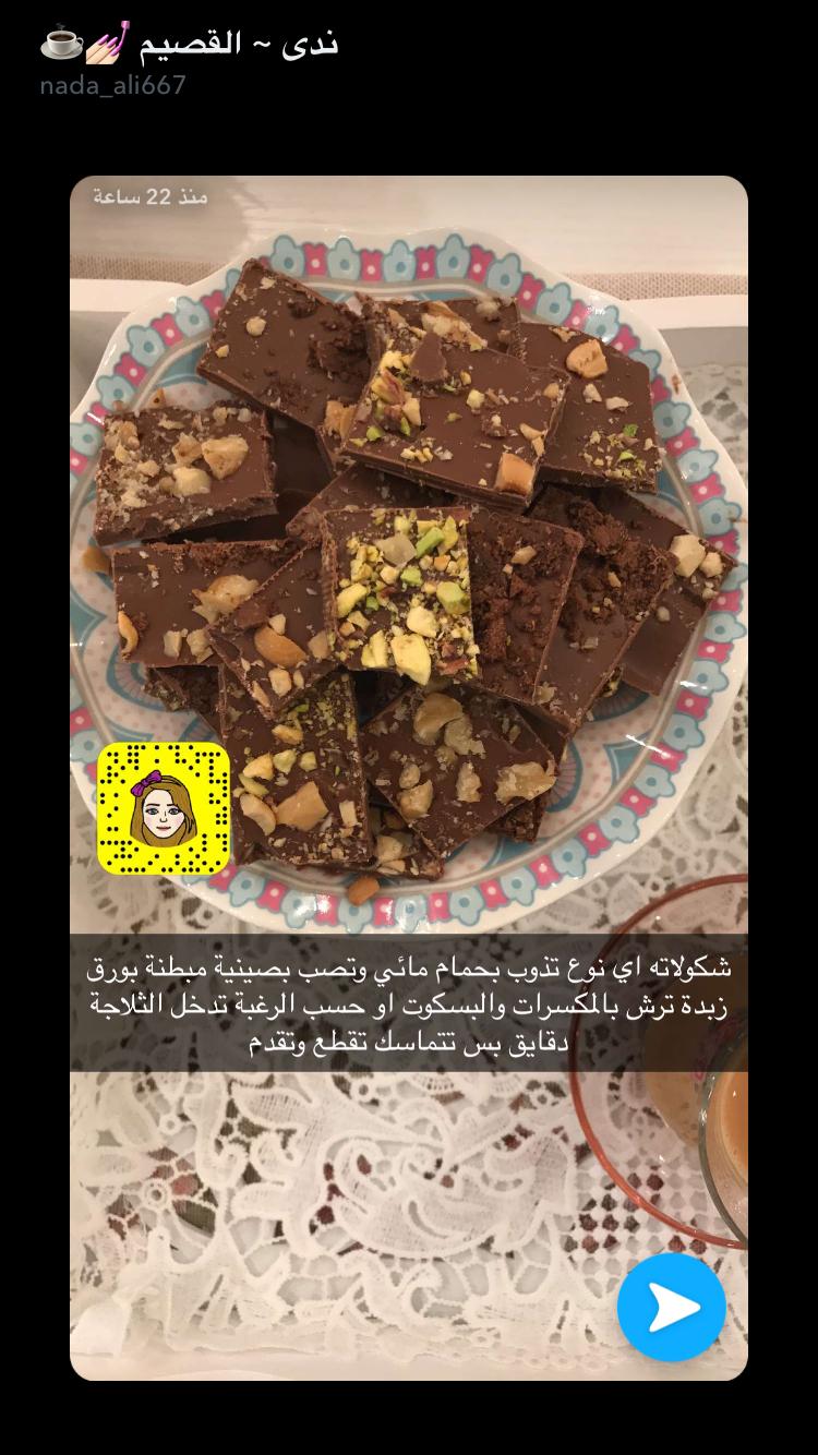 Pin By Maryam Alali On معجنات Food Pretzel Bites Rolls