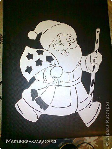 Дед Мороз и другие. фото 1 (с изображениями) | Обрезание ...