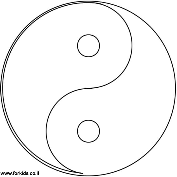 coloring page of YinYang symbol
