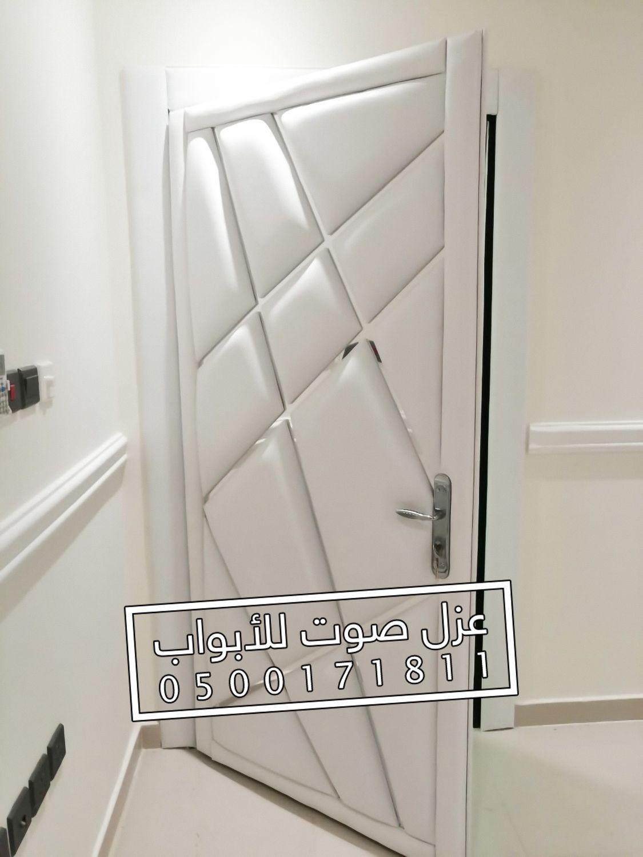 عازل صوتي للأبواب الرياض In 2021 Home Decor Decals Home Decor Home