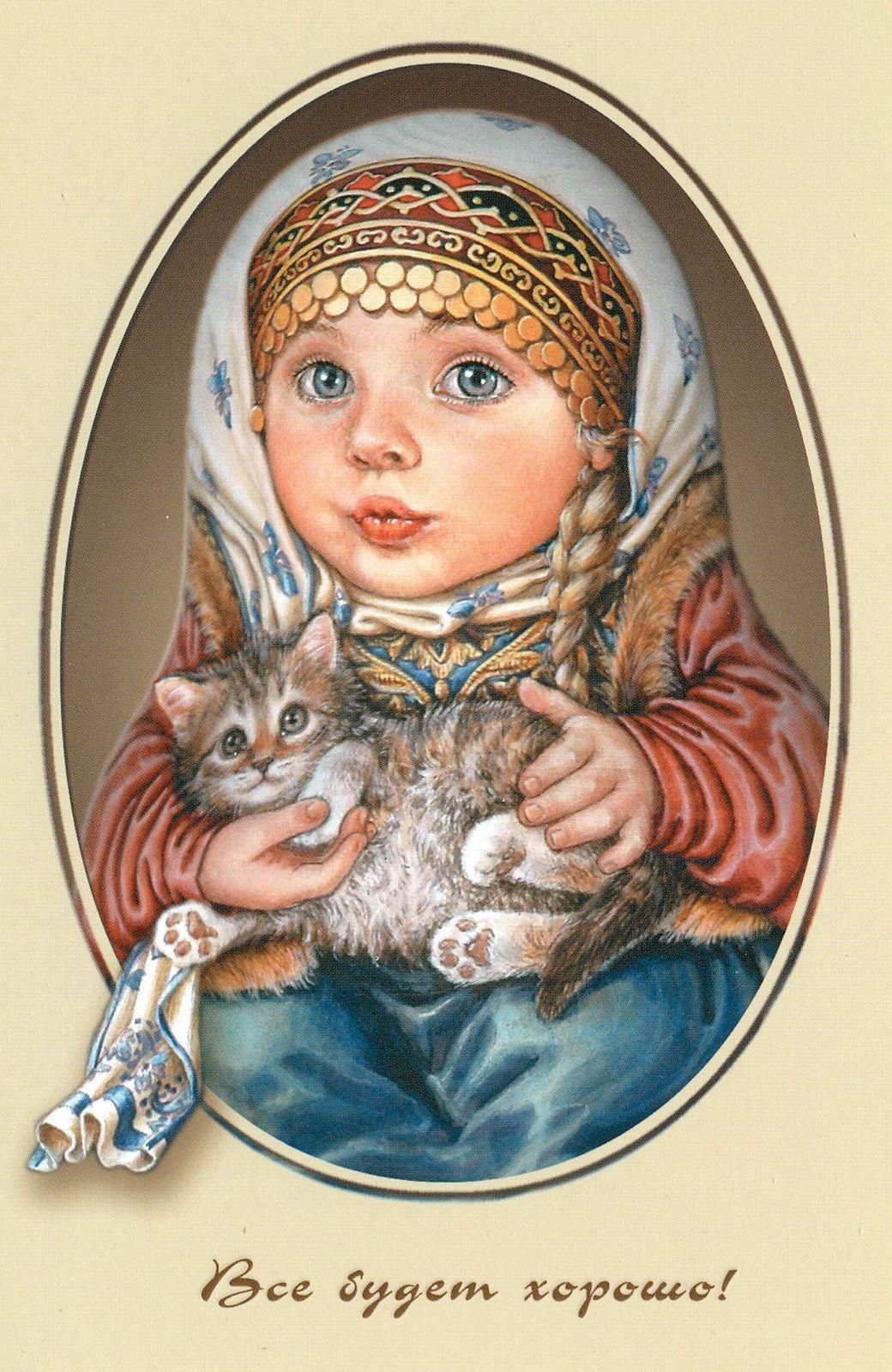 Анимацией, русские детские открытки